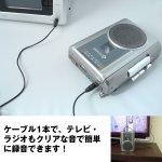 画像3: 高音質AM/FMラジオカセットレコーダー「グッドラジカセ」 (高音質多機能ラジカセ,手のひらサイズ,マイク,ラジオ録音,英会話,USB) (3)