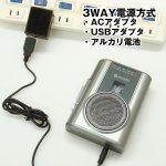 画像4: 高音質AM/FMラジオカセットレコーダー「グッドラジカセ」 (高音質多機能ラジカセ,手のひらサイズ,マイク,ラジオ録音,英会話,USB) (4)
