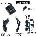 画像6: 高音質AM/FMラジオカセットレコーダー「グッドラジカセ」 (高音質多機能ラジカセ,手のひらサイズ,マイク,ラジオ録音,英会話,USB) (6)