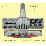 画像2: Smart-Style【UV除菌クリーナーヘッド布団用】 (2)