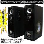 画像2: 2.2chハイサウンド重低音スピーカーシステム120W (2)