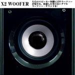 画像3: 2.2chハイサウンド重低音スピーカーシステム120W (3)