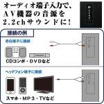 画像5: 2.2chハイサウンド重低音スピーカーシステム120W (5)