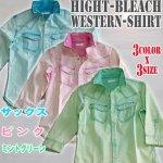 画像3: ハイブリーチウエスタンシャツ【ピンク】 (3)