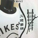 画像3: 火消魂ロンT(HIKESHI SPIRIT,メンズ,長袖,ロングTシャツ,ロンググスリーブ,HIKESHI SAKURA,コットン100%,綿) (3)