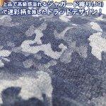 画像5: トラッドウォッシュ・ハーフデニムパンツ(迷彩JQ) (5)