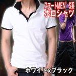 画像1: ツートンレイヤードポロシャツ【ホワイトxブラック】 (1)