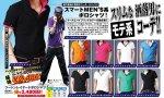 画像3: ツートンレイヤードポロシャツ【サックスブルーxホワイト】 (3)