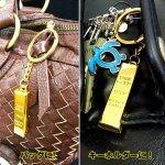 画像4: インゴットキーチェーン「2個セット」(ゴールドキーチェーン,キーホルダー,リッチな気分,金塊デザイン,ゴージャスキーチェーン) (4)