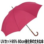 画像5: 超撥水雨傘クールマジック「ガールズ富山サンダー」 (5)