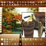 画像3: 陶器製熟成焼酎サーバー「800ml」 (陶器カップ2個付き,木製サーバー台付き,泡盛,ブランデー,蒸留酒,遠赤外線) (3)