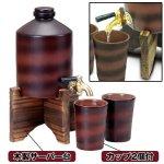 画像4: 陶器製熟成焼酎サーバー「800ml」 (陶器カップ2個付き,木製サーバー台付き,泡盛,ブランデー,蒸留酒,遠赤外線) (4)