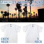 画像5: HANGTEN2枚パックTシャツ(ハンテン,メンズ,インナーウェア,男性下着,白無地Tシャツ,半袖,アンダーウェア,コットン,綿100%) (5)