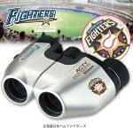 画像2: vixen×プロ野球チームロゴ入り双眼鏡(ビクセン,オペラグラス,スタジアム観戦,倍率8倍,パリーグ) (2)