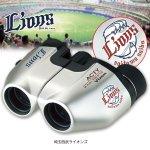 画像4: vixen×プロ野球チームロゴ入り双眼鏡(ビクセン,オペラグラス,スタジアム観戦,倍率8倍,パリーグ) (4)