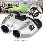 画像5: vixen×プロ野球チームロゴ入り双眼鏡(ビクセン,オペラグラス,スタジアム観戦,倍率8倍,パリーグ) (5)