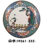 画像2: スヌーピー九谷焼豆皿 (2)