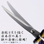 画像3: 真田幸村「妖刀村正(ようとうむらまさ)」日本刀鋏 (3)