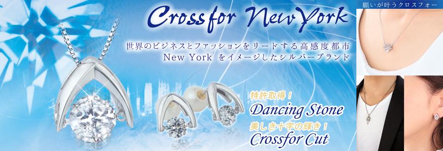 Crossfor NY