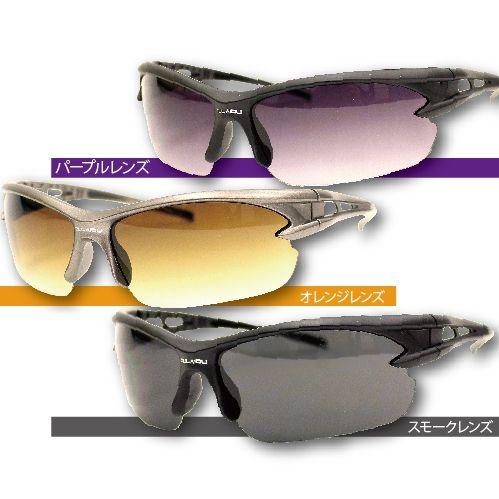 画像1: アスリート・UV400アイウエア3色セット (RON-355) (1)