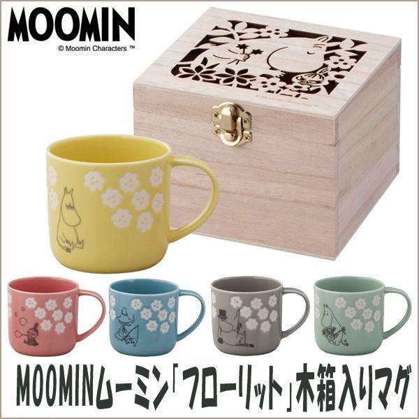 画像1: MOOMINムーミン「フローリット」木箱入りマグ2種セット (1)