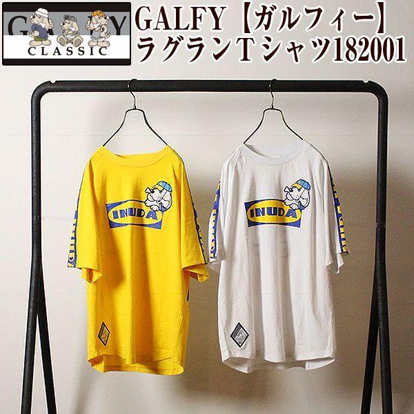 画像1: GALFY「ガルフィー」ラグランTシャツ182001 (1)