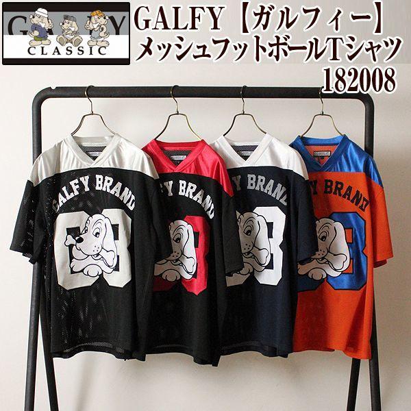画像1: GALFY「ガルフィー」メッシュフットボールTシャツ182008 (1)