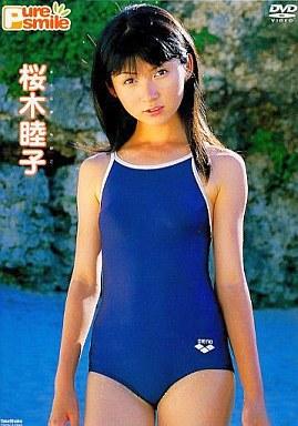 画像1: 桜木睦子DVD「Pure Smile」 (1)