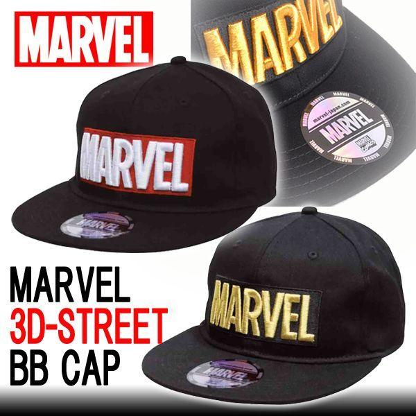 画像1: MARVELストリート3D刺繍BBキャップ (1)