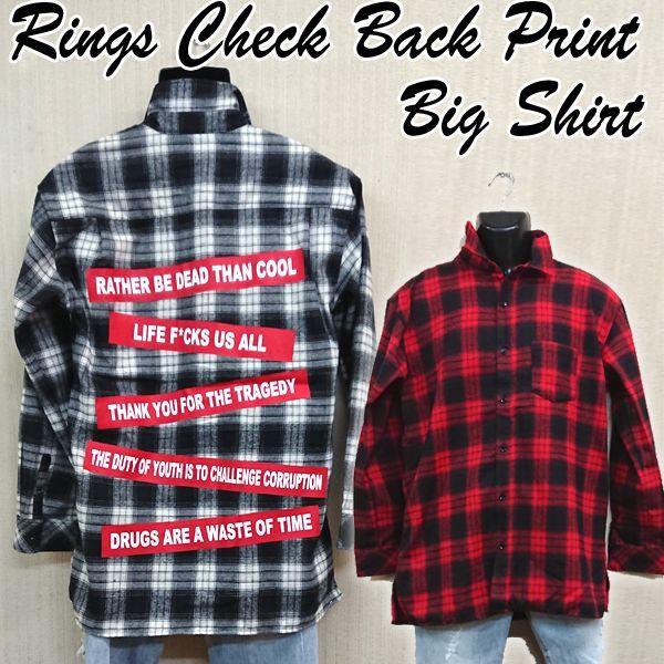 画像1: RINGSバックプリントBIGシャツ (1)