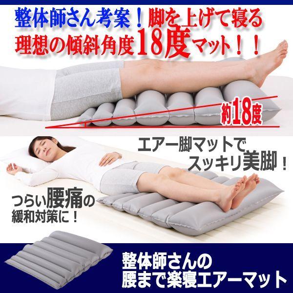 上げ て 寝る 足 を 足がむくんでいるときに足を上げて寝るのはよいことなのか