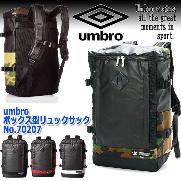 画像1: umbroボックス型リュックサックNo.70207 (1)