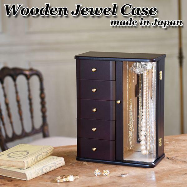 画像1: 日本製木製ジュエルケース (1)