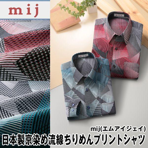 画像1: mij(エムアイジェイ)日本製京染め流線ちりめんプリントシャツ (1)