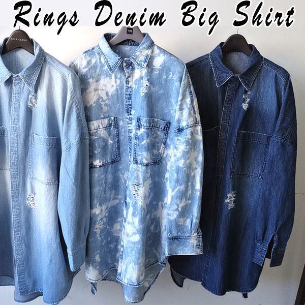 画像1: RINGSデニムBIGシャツ (1)