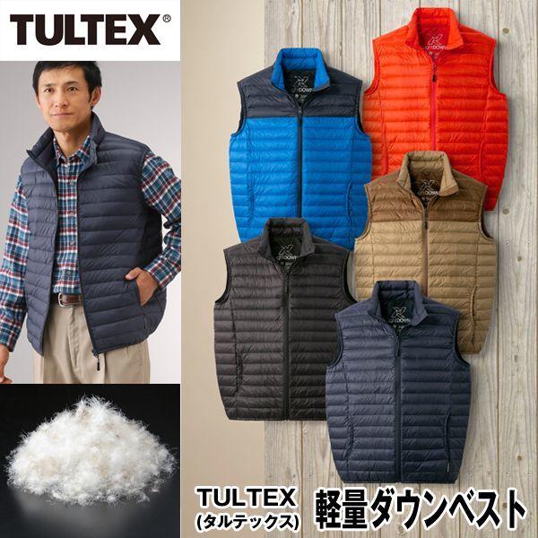画像1: TULTEX(タルテックス)軽量ダウンベスト (1)
