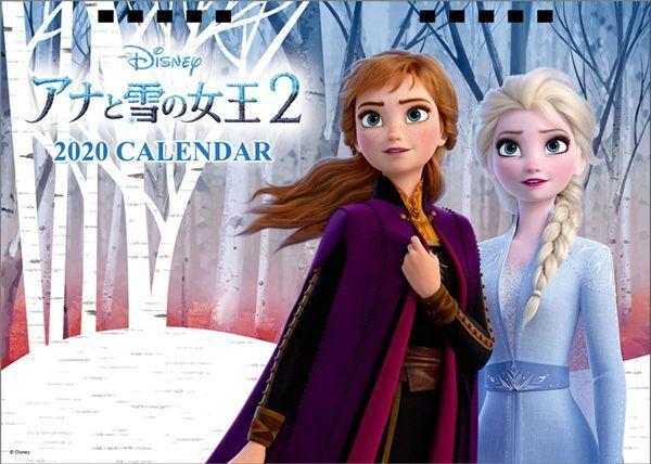画像1: 2020年卓上アナと雪の女王2[B]カレンダー (1)