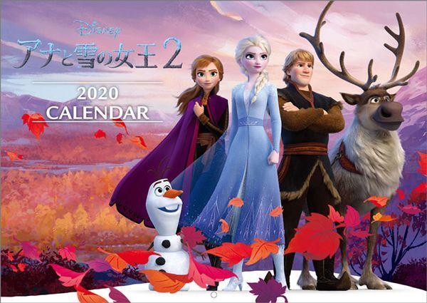 画像1: 2020年アナと雪の女王2[B]カレンダー (1)