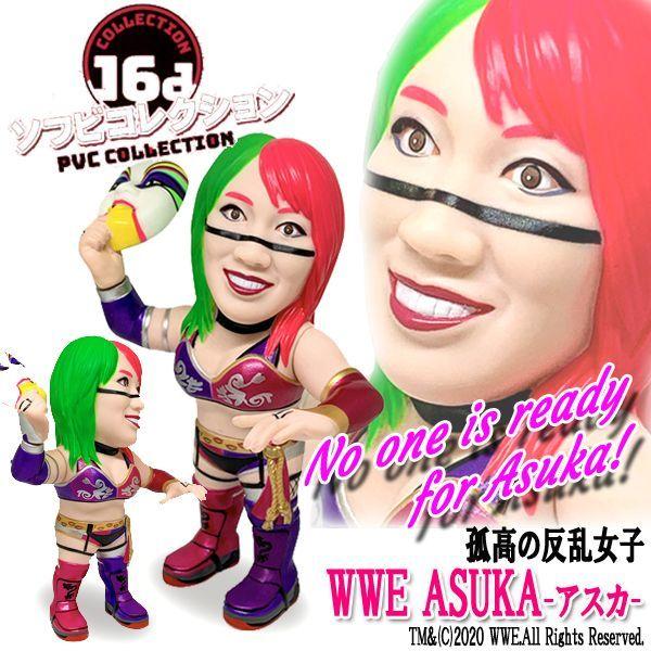 画像1: 16dソフビコレクション WWE ASUKA-アスカ- (1)