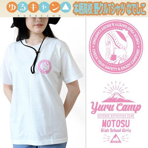 画像1: ゆるキャン△本栖高校野クルTシャツ「なでしこ」 (1)