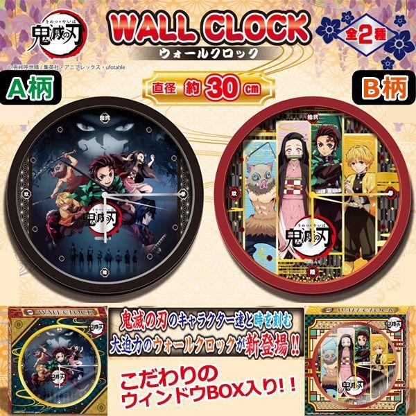 画像1: 鬼滅の刃「ウォールクロック」 (1)