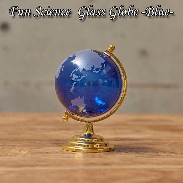 画像1: インテリアガラス地球儀ブルー (1)