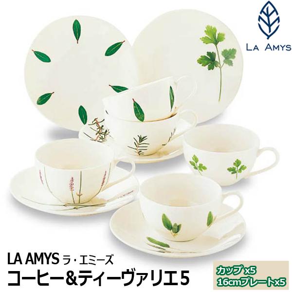 画像1: LA AMYSラ・エミーズ「コーヒー&ティーヴァリエ5」 (1)