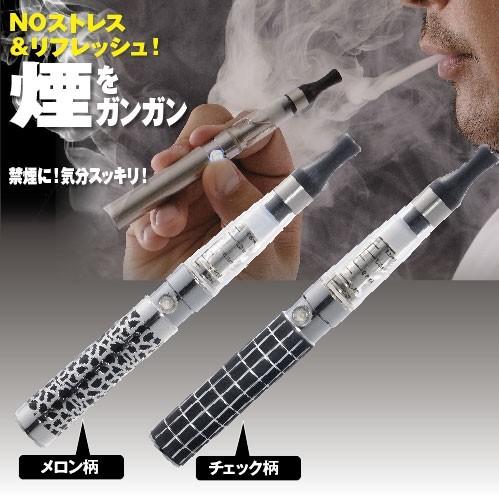 画像1: スーパーテースト電子タバコ「イーグルスモーク」(リキッドタイプ/禁煙/ニコチンなし/バッテリー/eagle smoke) (1)