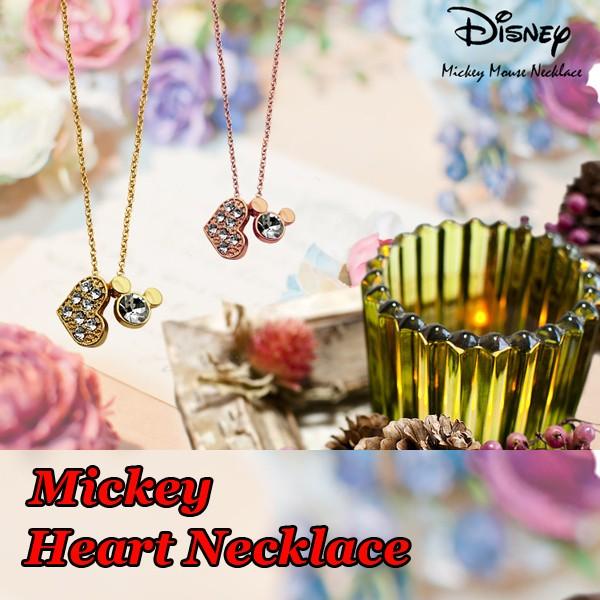 画像1: Disneyミッキーハートネックレス(DISNEY公式ライセンス,ディズニー,ミッキーフェイス,レディース,Mickey,スワロフスキー) (1)