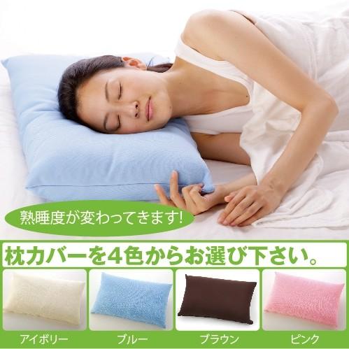 画像1: 3フィットウレタン構造究極の安眠枕 (1)