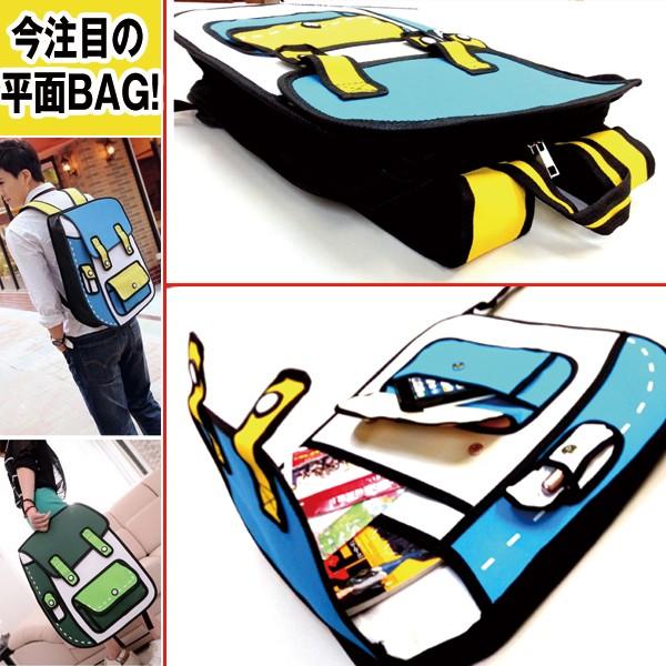 二次元イラストバッグ リュックサック イラストバッグ マンガバッグ 2dバッグ アニメバッグ 男女兼用 平面バッグ Bag Aure 355