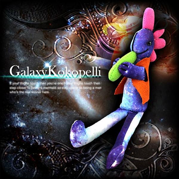 画像1: KokopelliGalavy「ココペリギャラクシー」 (幸運を運ぶ妖精,インディアンの精霊,開運祈願,金運UP祈願,お守り,人形,ストラップ) (1)