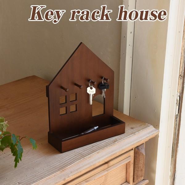 画像1: キーラックハウス (1)