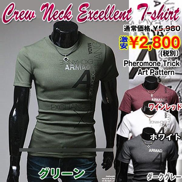画像1: クルーネックエクセレントTシャツ(メンズ,半袖,デザインプリントTシャツ,丸首,コットン,ポリエステル,ウェア) (1)